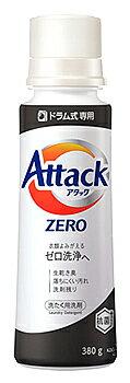 【特売】 花王 アタックゼロ ドラム式専用 本体 (380g) アタックZERO 洗たく用洗剤 液体洗剤
