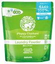サラヤ ハッピーエレファント 洗たくパウダー (1.2kg) 洗濯用洗浄剤 洗濯洗剤 1
