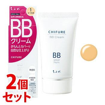 ベースメイク・メイクアップ, BBクリーム  BB 1 SPF27 PA (50g)2 CHIFURE