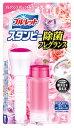 小林製薬 ブルーレットスタンピー 除菌フレグランス フレグランスフローラル (28g) トイレ用合成洗剤