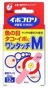【第2類医薬品】横山製薬 イボコロリ 絆創膏 ワンタッチM 直径8mm (12枚) 魚の目 タコ・イボ用薬