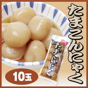 【味付玉こんにゃく】【こんにゃく】は【食物繊維】を多く含む日本が生んだ伝統食品です。【群...