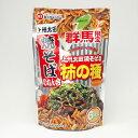 太田焼きそば風味 柿の種