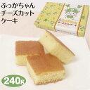 チーズカットケーキ