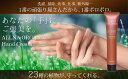 ハンドクリーム ハンドケア 無添加 オルナ オーガニック合成着色料 合成香料 不使用 天然アロマの香り コラーゲン ヒアルロン酸 ビタミンC誘導体 セラミド ギフト プレゼント 43g