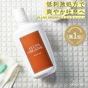 マウスウォッシュ ノンアルコール 低刺激 口臭 予防オルナ オーガニック処方 子供 にも使える 大人 こども 対応 携帯可能 「 汚れ が見える 洗口液 」 日本製 300ml ALLNA ORGANIC