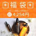 『竹』【 福袋 2020 楽天 限定 】 総額6,274円相当が4,252円! ALLNA ORGA ...
