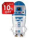 スターウォーズ R2-D2 USBメモリ 8G usbメモリースティック フラッシュメモリ 正規輸入品 (壁紙 スクリーンセイバー アイコン アバター付き) Mimobot ミモボット