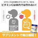 ビタミンC 240粒 2000mg セラミド ヒアルロン酸 美容 成分も配合 着色料 保存料 無添加 サプリ DearEat ( ダイエット ) ビタミン C( アスコルビン酸 ) 約1ヵ月分 サプリメント 2