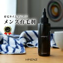 HMENZ メンズ 育毛剤 「87%が3ヵ月で 満足 実感」...