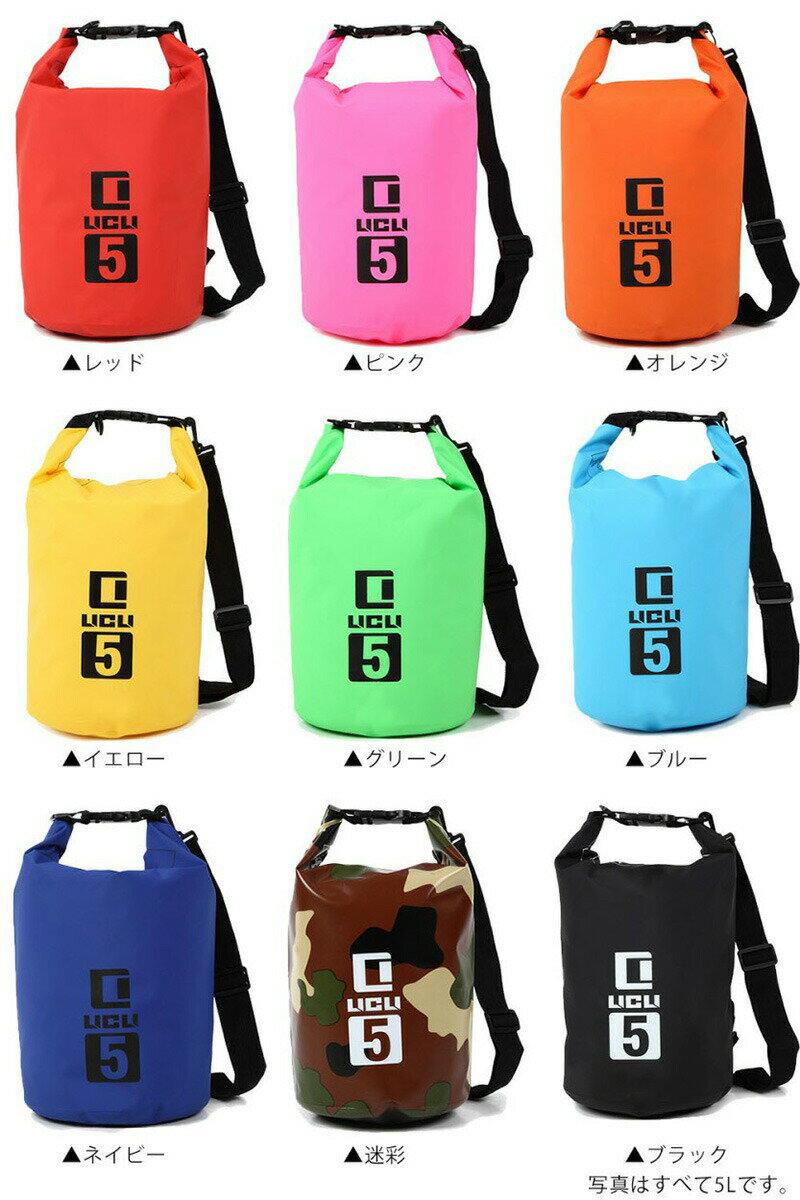 ドライバッグ 防水 リュック ショルダー バッグ 5L 大容量 おしゃれ 防水バッグ 「 耐水 スマホケース 付 」「 ドラム型 袋 」 9色 4サイズ LICLI リクライ