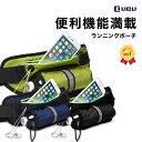 ランニングポーチ メンズ レディース 大容量 ウエストポーチ ペットボトル スマホ 防水 軽量 「 6.6インチ iPhone 8 plus X 対応 ウエストバッグ 」「 ジョギング ウォーキング 」 LICLI リクライ