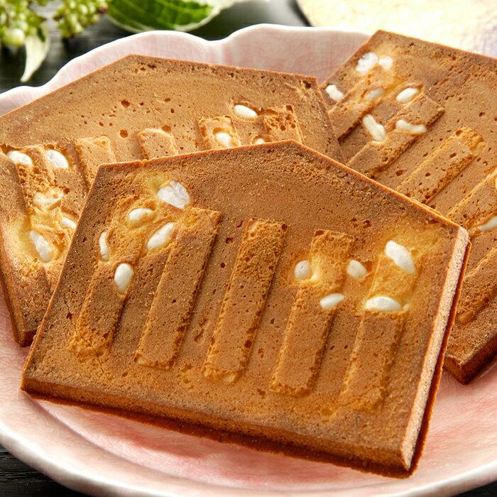 米のなる木 20枚入   和菓子 お土産 贈答 ギフト 岡山 個包装 焼き菓子 クッキー