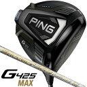 《あす楽》PING ピン G425 MAX スピーダーエボリューション7(569) ドライバー