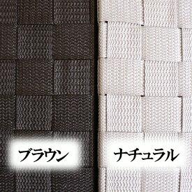 【かご1000点即日発送】リボンテープ収納バスケットLサイズ<ナチュラル・ブラウン>38×26×h25