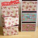 オックスシリーズ、人気のバラ柄が追加!3色から選べる便利な収納ボックス3個組【かご1000点即...