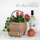 テーブルバスケットワインやフランスパンを入れて(*^_^*)11.5×11.5×h31(取っ手含む)