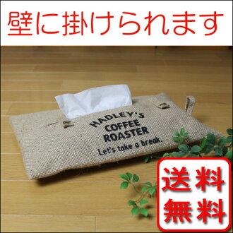 "Tissue case cover ""HADLEY's"", < white / black]"