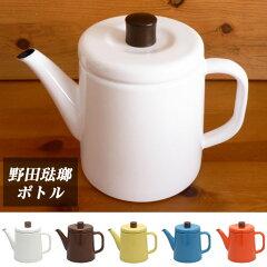 【セール価格】野田琺瑯ポトル 1.5L<白 ・茶 ・黄・ 空・ 柿 >