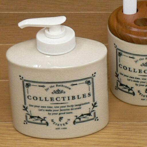 essenceコレクティブルズ 陶器ソープボトル