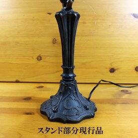 【送料無料】ステンドグラスランプ色鮮やかな小花大型30×h51【照明・スタンド】☆