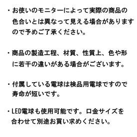 【送料無料】ステンドグラスランプカラ-ドフラワー(中型)W25×H42cm【照明・スタンド】