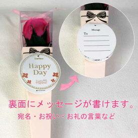 ♡HAPPY♡薔薇のブーケ6色(バスフレグランス)長さ30cm<レッド・ピンク(濃いめ)・ピンク(薄め)・イエロー・オレンジ・ブルー>【手渡しできる/花のカタチの入浴剤/バラ風呂/薔薇の花びら/プチギフト/粗品】
