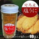 【送料無料】対馬産あこや貝(真珠貝)の貝柱たっぷり1kg(500g×2袋)【アコヤ貝貝柱】【産地直送】