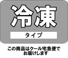 対馬名物しまのコッコちゃん400g×3袋【お取り寄せ】【酒の肴】【焼肉】【鶏肉】【九州・長崎・つしま】