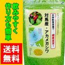 対馬産アカメガシワ茶50g(2.5g×20袋)
