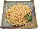 新鮮な真珠貝の貝柱です。コリコリの食感と絶品の味をお楽しみ下さい【送料無料】 対馬産 あこ...