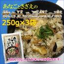 あなごとさざえの炊き込みご飯の素270g×3袋