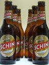 ノバスキン・ピルセン(ブラジルビール) 355ml×6本組 【7月新商品】