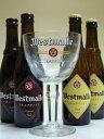 ウェストマール・ダブル&トリプル (トラピスト) 330ml×4本飲み比べビールセット 【ウエストマール聖杯グラス(350ml)1個付き】【ビール】【ベルギー】