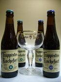 ロシュフォール8&10 (トラピスト) 330ml×4本飲み比べビールセット 【ロシュフォール聖杯グラス1個付き】【ビール】【ビア】【BEER】【ベルギー】