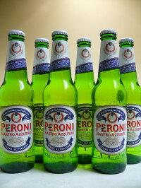 ペローニナストロアズーロ5.1%330ml×6本ビールセット