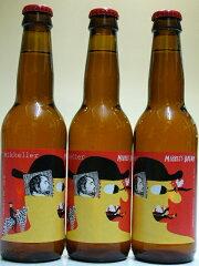 日本のファンのために特別醸造されたビールです★ミッケラー ミッケルズドリーム アメリカン...