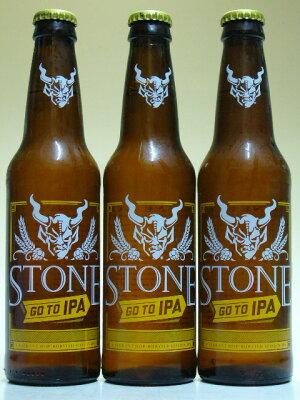 ストーンの新たな定番ビールが再入荷★ストーンGo To IPA 4.5% 355ml×3本ビールセット 【...