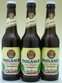パウラーナー・へフェヴァイス (白ビール) 5.5% 330ml×3本ビールセット 【ビール】【ビア】【BEER】【ドイツビール】
