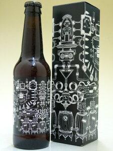 ウイスキー樽熟成の2つのビールをブレンドした超個性派★ブリュードッグ・ミックステープ8 樽...