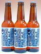 ブリュードッグ バガボンド・ペールエール 4.5% 330ml×3本組 【スコットランド】【クラフトビール】