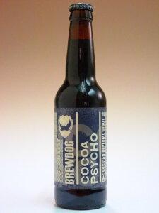 ブリュードッグ・ココアサイコ インペリアルスタウト 10% 330ml 【ビール】【ビア】【B…