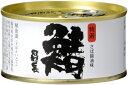 大鯖の缶詰 しょうゆ味 180g
