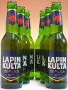 ラピンクルタ (ラガー) 330ml×6本組 【フィンランド】【ビール】