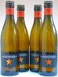 イネディット(スペインビール) 5% 330ml×4本組 【ビール】【ビア】【BEER】【スペイン】