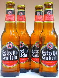 スペイン単語帳:Cから始まるスペイン料理用語