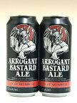 ストーン アロガント・バスタードエール 缶 7.2% 473ml×2本組 【要冷蔵商品】【クラフトビール】【Stone】【アメリカ】