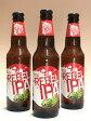 サミエルアダムス・リーベルIPA(赤)(ウェストコーストIPA) 6.5度 355ml×3本組 【ビール】【アメリカ】【限定品】【2月新商品】