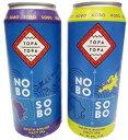 トパトパ 北半球ホップ&南半球ホップヘイジーIPA飲み比べセット(ノボ、ソボ) 473ml缶×2本組 【要冷蔵商品】【クラフトビール】【アメリカ】【TopaTop