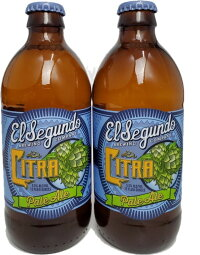 エル・セグンドシトラ・ペールエール5.5度355ml瓶×2本組【要冷蔵商品】【クラフトビール】【アメリカ】【カリフォルニア】【4月新商品】